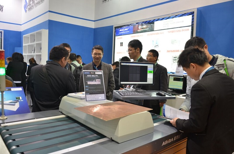 Zhengye Technology Have Attended CPCA Show 2017