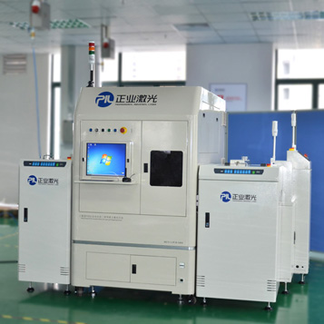 PCB Automatic Online QR Code Laser Marking Machine