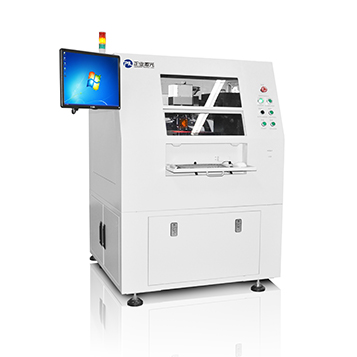 Picosecond Laser Cutting Machine