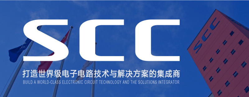 Zhengye technology and Shennan Circuit Company(SCC) reached